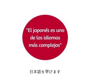 EL JAPONES